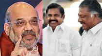 eps-and-ops-meet-amith-shah