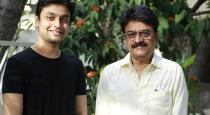 actor sinni jayanth son got post as debuty collector