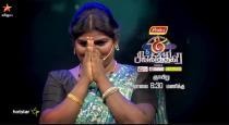 Aranthangi nisha cries at vijay tv set