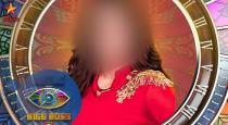 VJ Archana may join soon in bigg boss show