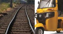 auto-in-railway-track