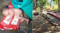 4-days-new-born-baby-mysterious-died-near-madurai