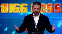 music-director-james-vasanthan-angry-post-about-bigboss