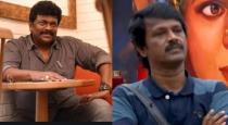 Parthiban answered to cheran about othaseruppu movie