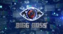 actress visithra tweet about bigboss show