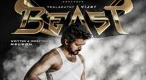 actor sharukh khan going to join in beast movie