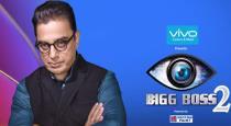 Bigg boss season two final postponed to extra one week