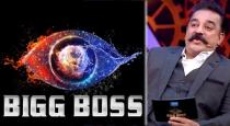 Bigg boss season three total contestants list and cameras
