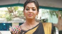 Reshma third marriage