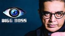 ctress-shaalu-sammu-talk-about-bigboss