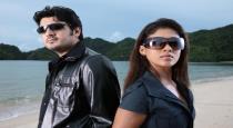 isha-gopikar-commited-in-billa-movie-first-in-nayanthar