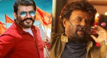 Petta and visuvasam movie first day collection report