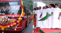 new fecility in government bus