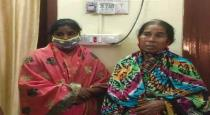 two women arrest for theft money in bus