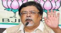 former-mp-passed-away