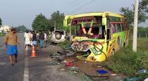 Tourist van and car accident near Karur