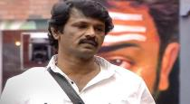 Cheran started new YouTube channel