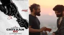 bobby-simha-going-to-act-in-chiyaan-60-movie