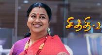 actor-radhika-sarathkumar-releave-from-chithi-2-serial