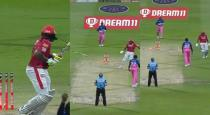 kxip-batsman-chris-gayle-throws-away-his-bat-viral-vide