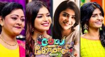 tharsha-gupta-going-to-act-in-ruthrathandavam-movie-as
