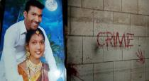 Salem husband killed wife