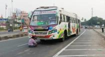 Mana dharna in front of bus near Trichy