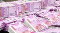 lottoery gift crore price