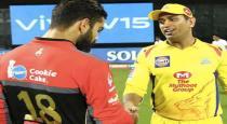 chennai-super-kings-won-by-69-runs