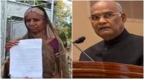MP Woman Seeks President Kovinds Help To Buy A Helicopter