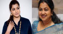 radhika-post-video-about-varalakshmi