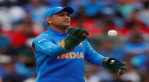 Dhoni news keeping gloves against australia