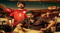 Dual role of vijay in bigil