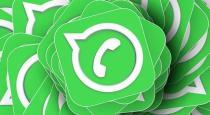 fingerprint option will be released in whatsapp