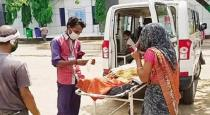 Man die outside hospital who unable to buy entrance sheet for 5 rs