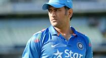 MS Dhoni spotted in new look photo goes viral