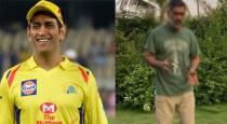 Dhoni salt and pepper style latest photos goes viral
