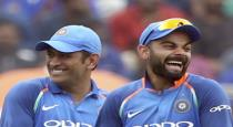 Interesting stories about dhoni and kholi