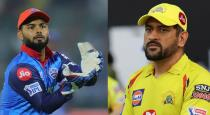 Rishap pant speaks about first match against to csk
