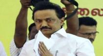 DMK MLA Planed to the  gold statue ghift fr stalin