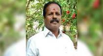 ADMK EXMLA raped 15 years old girl in nagarkovil