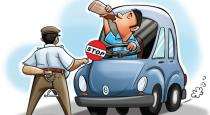 Youngster arrested for argue with traffic police