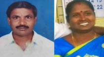 wife-dead-after-some-seconds-of-husband-dead