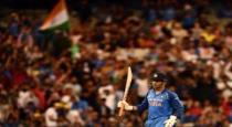 India won 3 match series 2-1