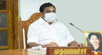 tamilnadu-govt-to-ban-online-gambling-games