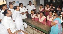 school education - india