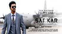 sarkar-movie-story-leaked