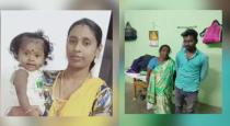 Mother killed own daughter and commit suicide near Mailaduthurai