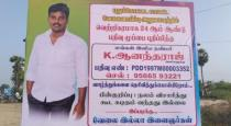 Pudukkottai youngster set banner in front of employment office