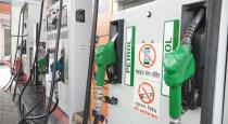 petrol diesel price decreased- today